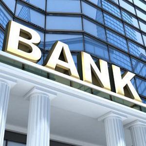 Банки Уреня