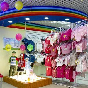 Детские магазины Уреня