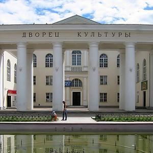 Дворцы и дома культуры Уреня