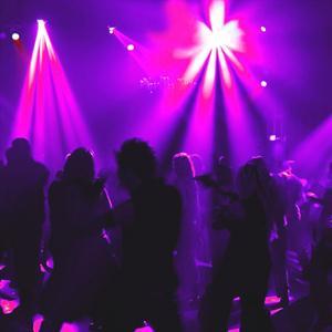 Ночные клубы Уреня