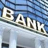 Банки в Урене
