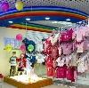 Детские магазины в Урене