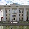 Дворцы и дома культуры в Урене