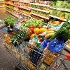 Магазины продуктов в Урене