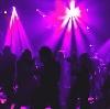 Ночные клубы в Урене