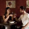 Рестораны, кафе, бары в Урене