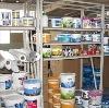 Строительные магазины в Урене