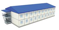 Современная гуманитарная академия - иконка «общежитие» в Урене